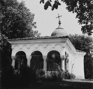 """Съборна черква """"Възнесение на пророк Илия"""", Плаковски манастир"""