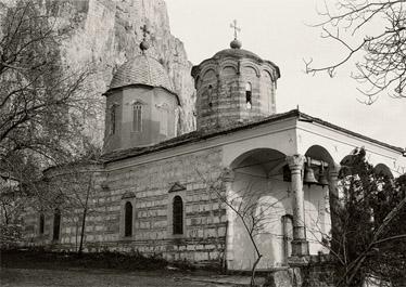 """Съборна черква """"Св. Троица"""" - Манастир """"Св. Троица"""", Търновско"""
