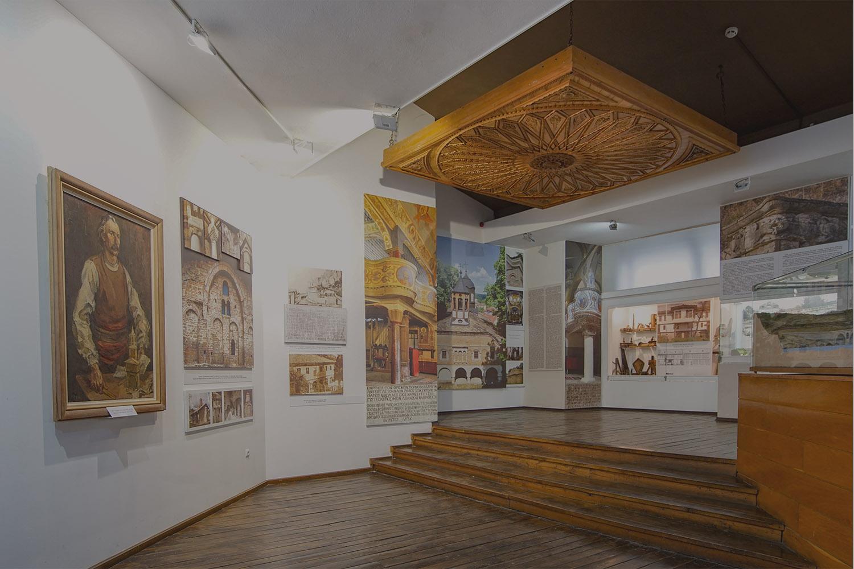 50 години Исторически музей - Дряново